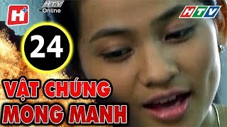 Vật Chứng Mong Manh – Tập 24 | Phim Hình Sự Việt Nam Hay Nhất 2017