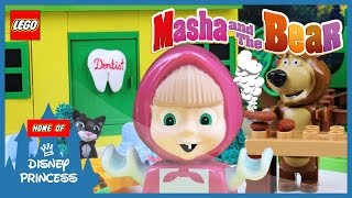 ♥ Masha and the Bear - Scared of the Dentist (Episode 16)