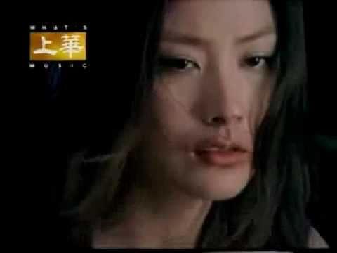 陳慧琳 愛上一 個人