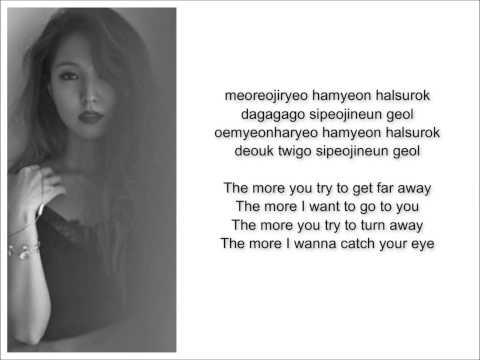BoA - Kiss my Lips Eng/Rom lyrics