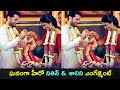 Actor Nithin gets engaged with Shalini