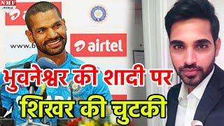 Hilarious Video: Shikhar Dhawan Teases Bhuvneshwar Kumar A..