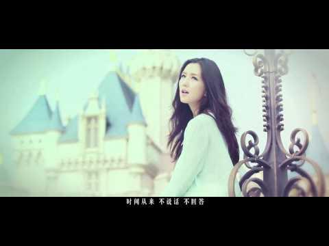 何潔  - 那年夏天 MV