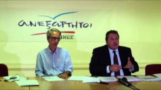 Συνέντευξη Τύπου του Πάνου Καμμένου για τα CDS 10-07-2013