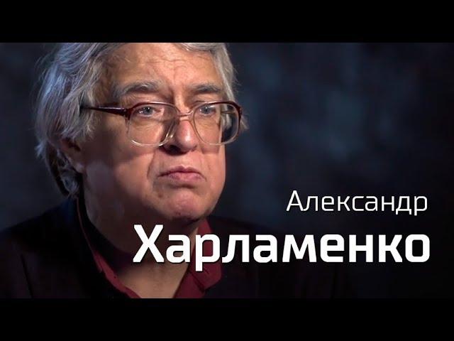 Александр Харламенко о Венесуэле и социализме