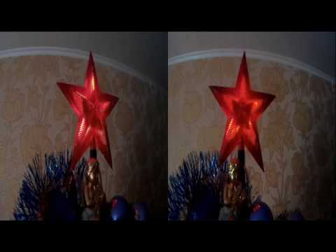 Happy New Year 2017 ! Christmas Tree ! 3D VIDEO