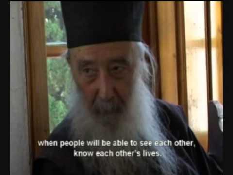 Слова на мъдрост от Атон