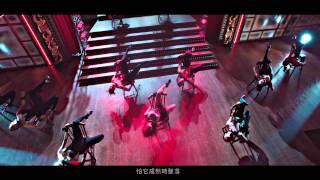 袁詠琳 Cindy Yen【陷阱 Trap】Official MV