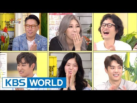 Music geniuses in one place! Mystic Team is on 'Happy Together'! [Happy Together / 2017.07.13]