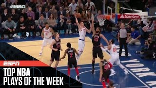 NBA top plays of the week   January 16, 2018   ESPN
