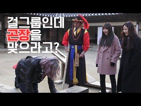 DreamNote(드림노트), 사기꾼에 당하고 탈탈 털린 사연 [케이팝투어/통통TV]