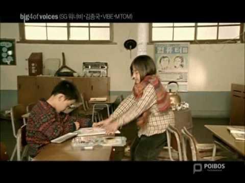 MV][HQ] Big4(SG WANNABE+ .김종국. 엠투엠.VIBE) - Untouchable