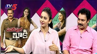 Special Chit Chat With Khakee Movie Team Rakul Preeth Sing..