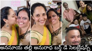 Anchor Anasuya mother Anuradha birthday celebrations..