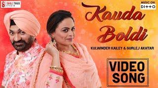 Kauda Boldi – Kulwinder Kailey – Gurlez Akhtar