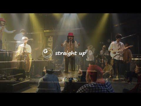 【仲間の為に作った楽曲を全力で】straight up / 二人目のジャイアン (アキバ×ストリート 6 テーマソング)