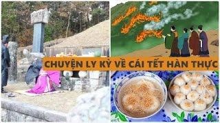 Ly kỳ câu chuyện tết Hàn Thực ở Việt Nam - Nguồn gốc, ý nghĩa ngày Tết Hàn thực 3/3 âm ít người biết
