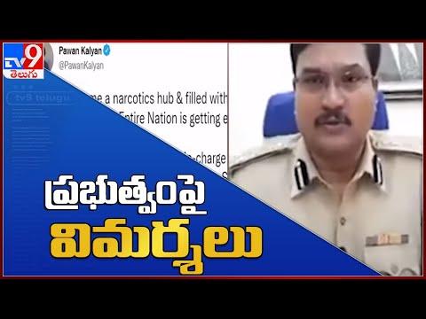 Pawan Kalyan tweets over AP Govt; posts a video of Nalgonda SP on narcotics