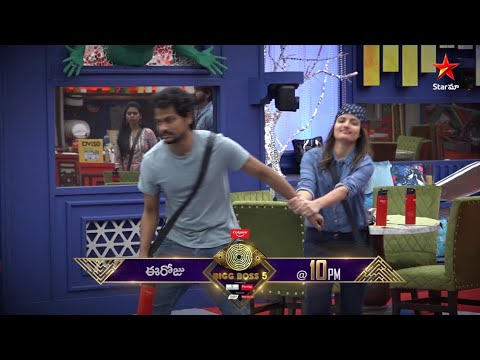 BB Telugu 5 promo: Siri pleads Shanmukh to make friendship with her, cries when he refuses