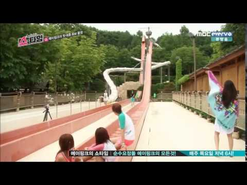 Apink showtime ep 2 part 2 eng sub