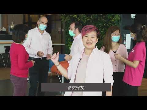 DJ Stage - Digital Pink Dot HK 2020