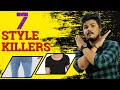 7 Style-Killers That Are Killing Your Style Game | Mens Fashion in Telugu | The Fashion Verge