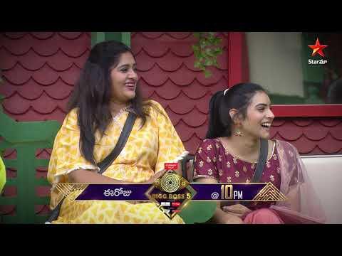 Bigg Boss Telugu 5 promo- Amid fun tasks, Swetha and Priya indulge in verbal war