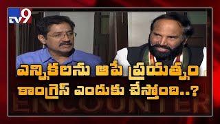 Uttam Kumar Reddy in Encounter With Murali Krishna: Full E..