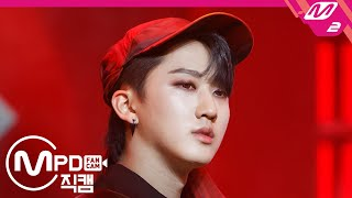 [MPD직캠] 스트레이 키즈 창빈 직캠 4K '神메뉴(God's Menu)' (Stray Kids Changbin FanCam) | @MCOUNTDOWN_2020.6.18