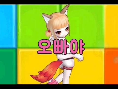 [테런UCC] 오빠야 - 신현희와김루트 (SEENROOT) MV