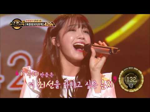 【TVPP】 Eun-ji(Apink) - Wind that blows, 은지(에이핑크) - 그대가  분다 @Duet Song Festival