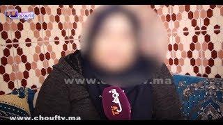 بالفيديو..نداء سيدة مغربية تناشد المسؤولين بعد تعرضها لاعتداء خطير من طرف جارها بالدارالبيضاء..بغيت حقي   |   حالة خاصة