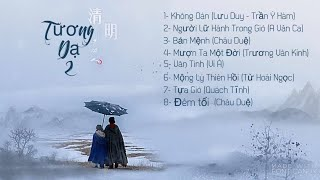 [Playlist] Nhạc Phim Tương Dạ 2《将夜 2》|| Ever Nigh  OST