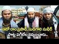 Sudigali Sudheer And Auto Ramprasad Jabardasth Comedy   Sher Movie Comedy Scenes   Volga Videos