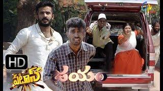 "Patas""Jayam Movie Spoof"" | 7th July 2018 | Full Episode 811 | ETV Plus"