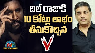 Dil Raju makes Rs 10 crore profit from Nani starrer V movi..