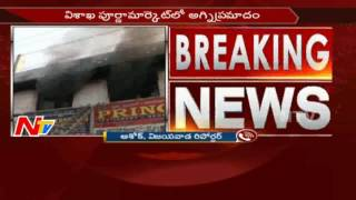 Fire mishap in Purna market in Vizag..