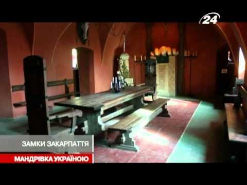 У замку на Закарпатті тамплієри заховали свої скарби