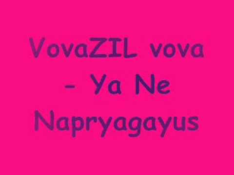 VovaZIL vova - Ya Ne Napryagayus