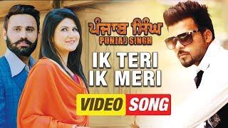 Ik Teri Ik Meri – Sarthi K – Punjab Singh