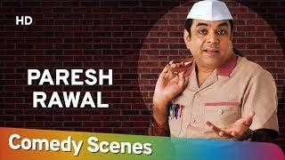 Paresh Rawal Comedy - (परेश रावल हिट्स कॉमेडी सीन्स) - Hit Comedy Scenes - Shemaroo Bollywood Comedy