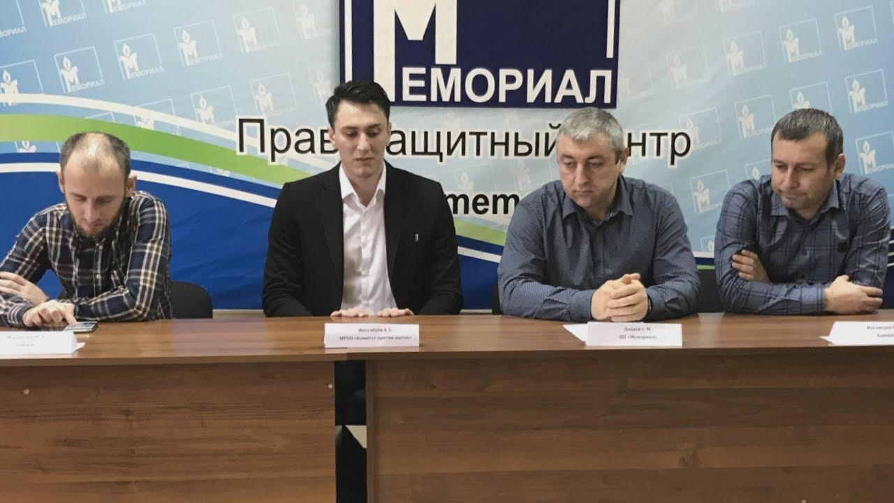 Дагестан: нападения на правозащитников не расследуются