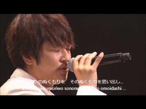 John-Hoon : あなたに逢いたくて~Missing You~