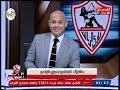 شاهد الإعلامي صبري الزاهي يفجر فضائح بالجملة في تنصيب الأهلي نادي القرن
