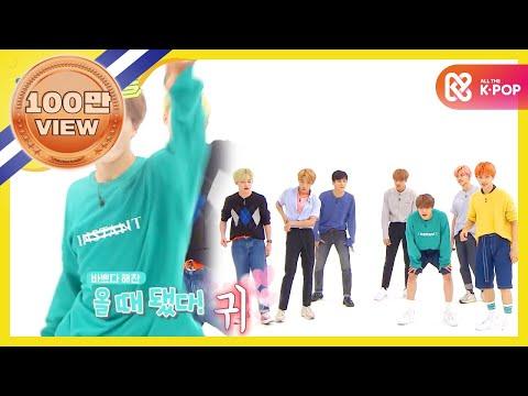 [Weekly Idol EP.371] NCT DREAM's random play dance