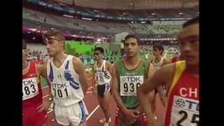 World Record - 20k Walk Men Paris 2003