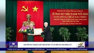 Nguyễn Phú Trọng tái xuất hiện để mừng Lê Khả Phiêu 70 tuổi đảng