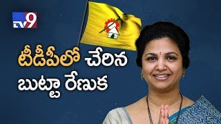 Butta Renuka speaks extending support to TDP in CM Chandra..
