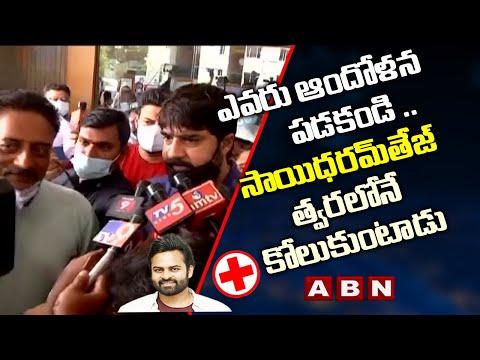 Sai Dharam Tej is a fighter, says Prakash Raj after visiting Apollo Hospitals