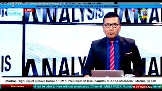VC'S LEAVE PLOY EXPOSED On Manung Hutna 08 August 2018